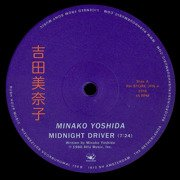 Midnight Driver / Town
