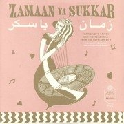 Zamaan Ya Sukkar - Exotic Love Songs And Instrumentals From The Egyptian 60's