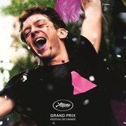 120 BPM - Original Soundtrack LP