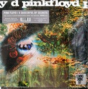A Saucerful Of Secrets (180g) (Record Store Day 2019)