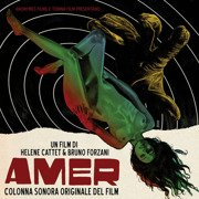 Amer (Original Motion Picture Soundtrack) 10-inch LP