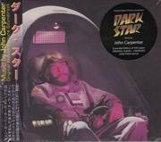 Dark Star (Original Motion Picture Soundtrack)