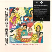 Dub Plate Selection Vol. 2