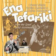 Ena Tefariki: Oriental Shake, Farfisa Madness & Rocking Bouzoukis From The Greek Laika Movement (1961-1973)