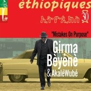 "Ethiopiques 30: ""Mistakes On Purpose"""