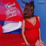 French Disco Boogie Sounds Vol. 4 (1977-1991) gatefold