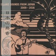 Island Sounds From Japan 2009-2016 (180g)