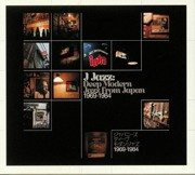 J Jazz: Deep Modern Jazz From Japan 1969-1984
