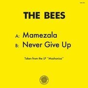 Mamezala / Never Give Up