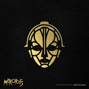 Metropolis - An Original Re-Score by Metavari (Record Store Day 2017)
