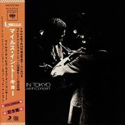 Miles In Tokyo: Miles Davis Live In Concert (Record Store Day Black Friday 2019)