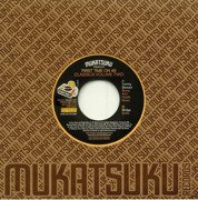 Mukatsuku Presents First Time On 45 Classics Volume 2