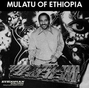 Mulatu Of Ethiopia (Limited Deluxe Version)