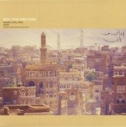 Music From Yemen Arabia: Sanaani, Laheji, Adeni (180g)