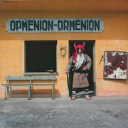 Ormenion (gatefold)