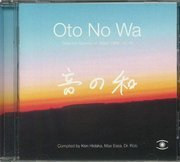 Oto No Wa: Selected Sounds Of Japan 1988-2018