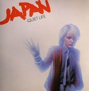Quiet Life (Remastered Red Vinyl Edition) 180g
