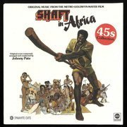 Shaft In Africa: 45s Collection