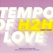 Tempo Of Love / Beggin Bread