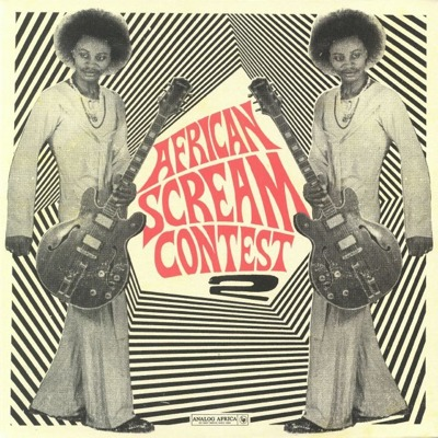 African Scream Contest 2 (gatefold)