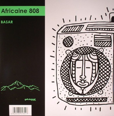 Basar (gatefold 2LP + MP3 download code)