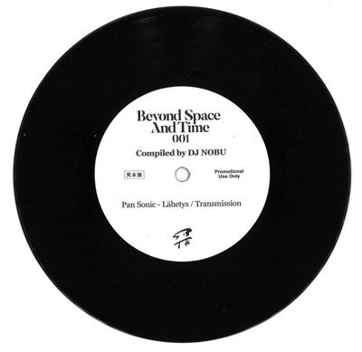 Beyond Space And Time 001 (one-sided)