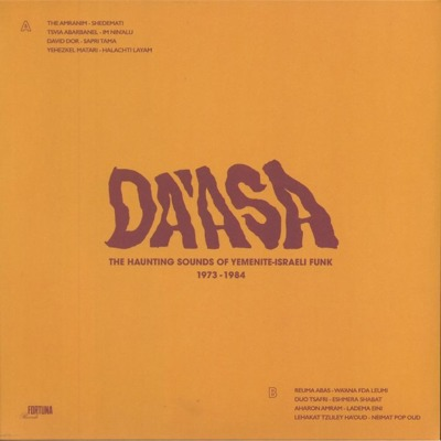 Da'asa: The Haunting Sounds Of Yemenite Israeli Funk 1973-1984 (gatefold)