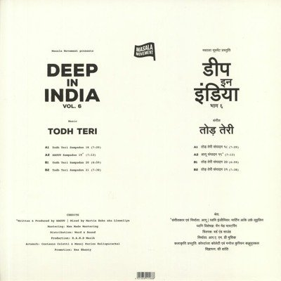 Deep In India Vol. 6