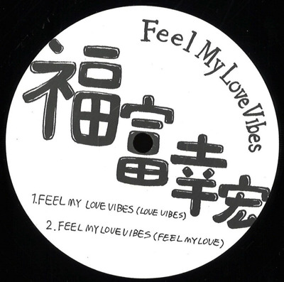 Feel My Love Vibes