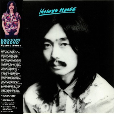 Hosono House (gatefold)