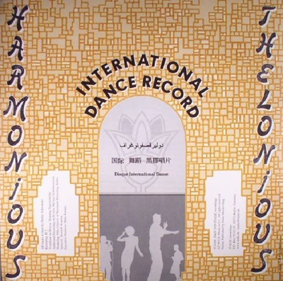 International Dance Record