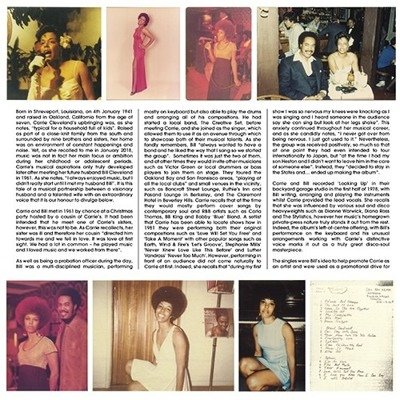 Looking Up: The Complete Works (gatefold)