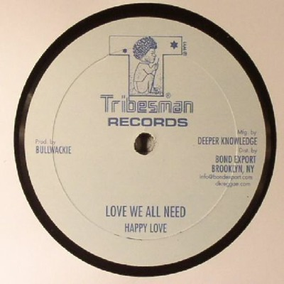 Love We All Need / Roots Rock Special