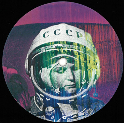 Low Earth Orbit EP