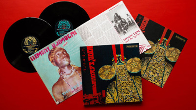 Pop Makossa - The Invasive Dance Beat Of Cameroon 1976​-​1984 (gatefold) + booklet
