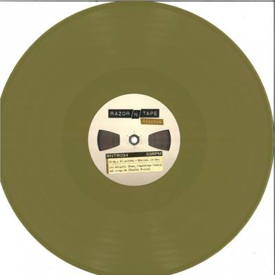 Remixes De Oro / Alegria (Gold/Black Vinyl)