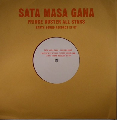 Sata Masa Gana / Drums Drums (Cool Operator) one-sided