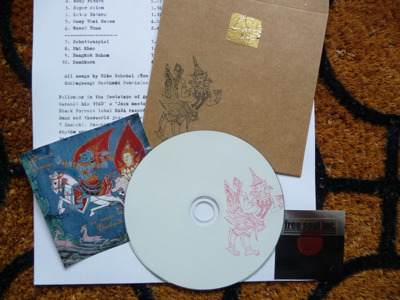 Schattenspiel Dub / En Route To Thailand (Limited Edition)