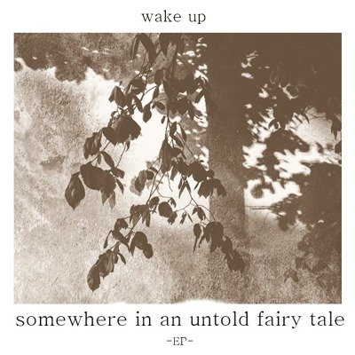 Somewhere In An Untold Fairy Tale EP (transparent vinyl)