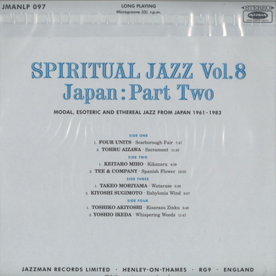 Spiritual Jazz Vol. 8 - Japan: Part Two