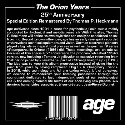 The Orion Years: 25th Anniversary
