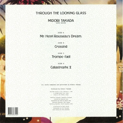 Through The Looking Glass (Limited Crystal Clear Vinyl 2018 Edition) 180g