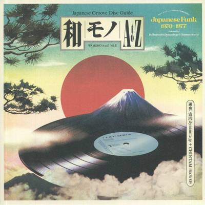 Wamono A To Z Vol. II (Japanese Funk 1970-1977) 180g